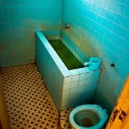 Mandi = Toilet and Bathroom.