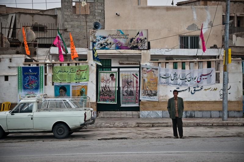 Street in Bushehr