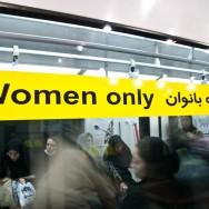 Underground in Teheran