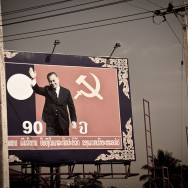 Hammer and sickle, Laos